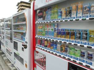 Vending machine love