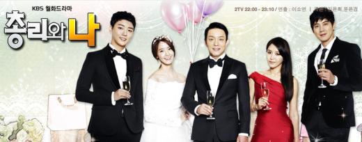 credit: KBS