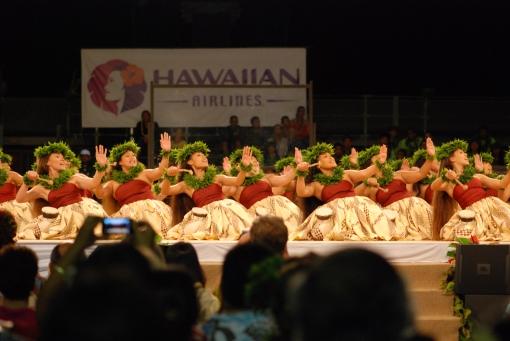 Hula Hālau O Kamuela Directed by Kauʻionālani Kamana'o & Kunewa Mook performing He Mele No Ka Ua ʻUlalena (hula kahiko dance).