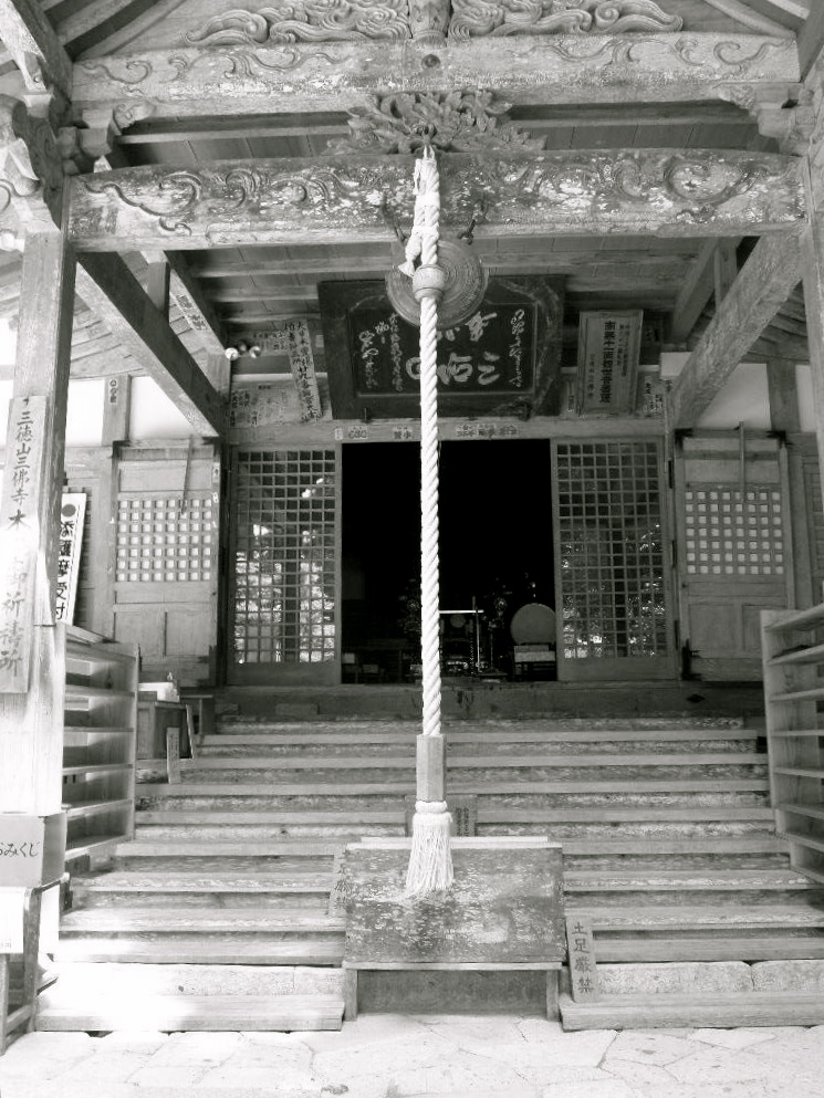 Temple Misasa, Tottori, Japan
