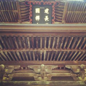 kenchō-ji