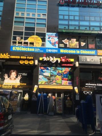 Kang Ho Dong restaurant in Myeongdong