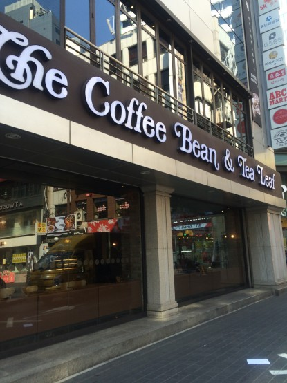 My favorite coffee shop in Seoul